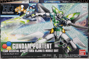 HG BUILD FIGHTERS ガンダムポータント #1